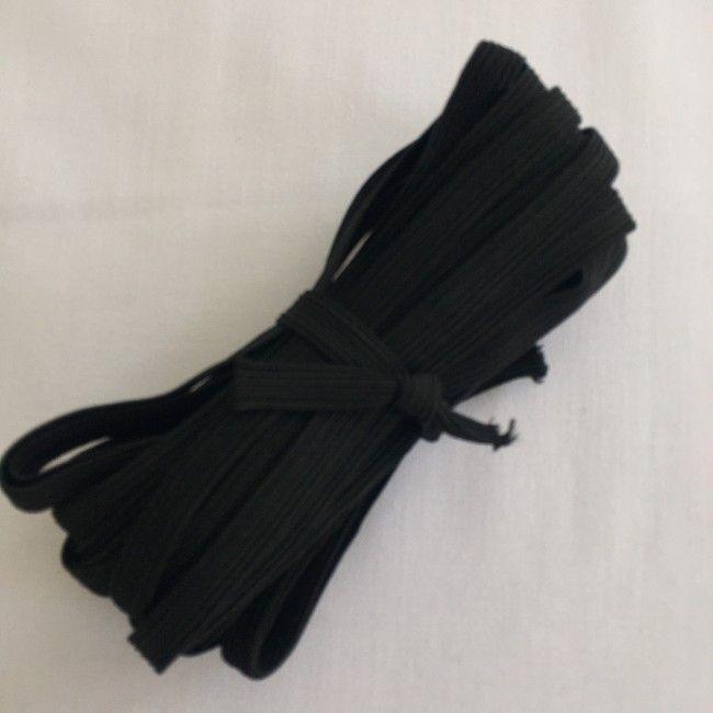 Ruban d'élastique 8mm noir